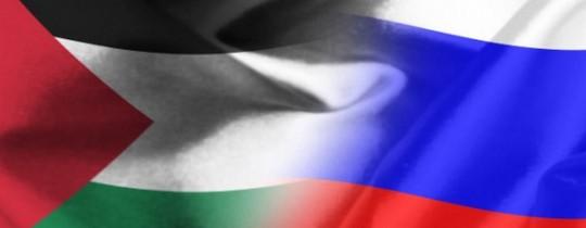 الاتفاق على عقد جلسة فلسطينية روسية مشتركة للتعاون التجاري