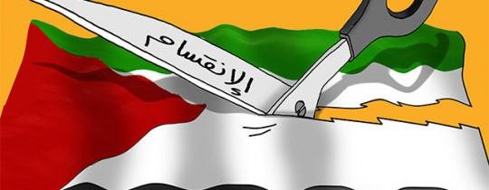 كاريكاتير: أميه جحا