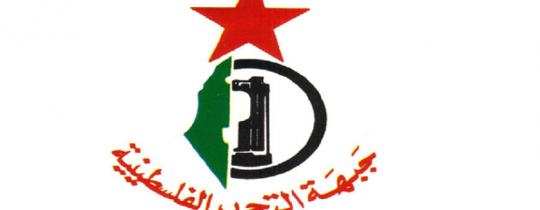 جبهة التحرير