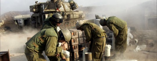 جيش دولة الاحتلال