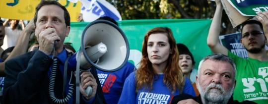 خلال الحملة الانتخابية لحزب العمل الإسرائيلي