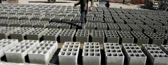 أرشيف: موقع بناء بغزّة