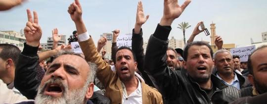 من تظاهرات غزة الأخيرة ضدّ خصومات الرواتب