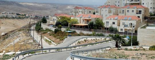 مستوطنة معاليه أدوميم بنيت على حساب أهالي الخان الأمر وأراضي شرقي القدس
