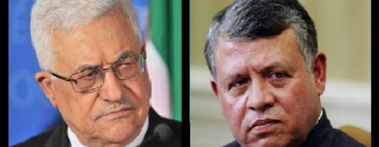 ملك الأردن عبد الله الثاني والرئيس الفلسطيني محمود عباس