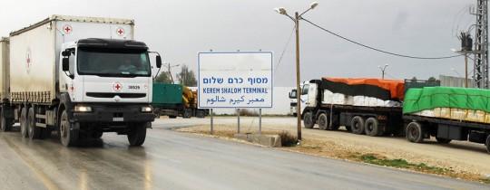 عبر معبر كرم أبو سالم