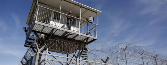 """سجن """"إسرائيلي"""""""