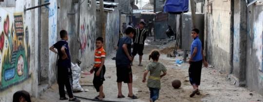 تعبيرية- غزة