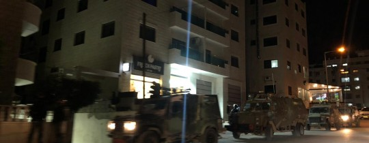 صورة من عملية الاقتحام في حي عين منجد برام الله