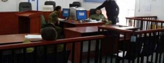 المحكمة العسكرية للاحتلال