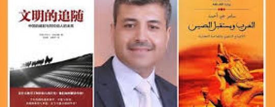 لكاتبه سامر خير أحمد