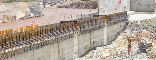 مشروع سد النهضة