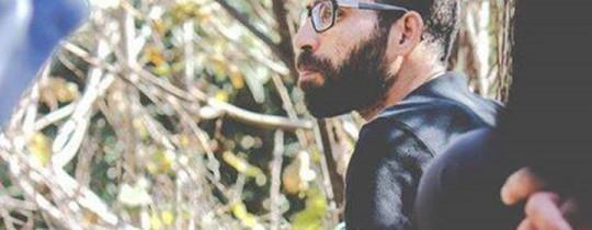 الشهيد باسل الأعرج