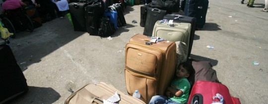 مصر قررت منذ أمس الأوّل فتح معبر رفح البري جنوب قطاع غزّة ليومي الاثنين و الثلاثاء فقط.