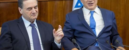 نتنياهو وكاتس
