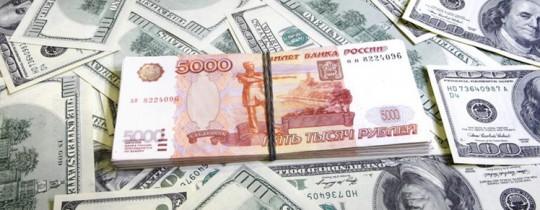 عملة روسية
