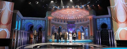 جانب من مسرح أمير الشعراء