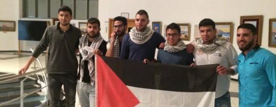 كتلة فلسطين للجميع- قبرص