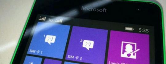 مايكروسوفت تعتزم إطلاق هواتف جديدة