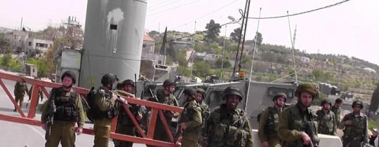 ارشيفية - قوات الاحتلال على احد الحواجز بالضفة المحتلة