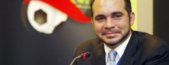 علي بن الحسين