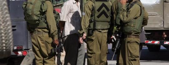 اعتقالات قوات الاحتلال - أرشيف