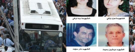 راح ضحية المجزرة 4 فلسطينيين