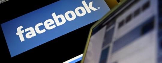 مسؤولي فيسبوك أغلقوا الثغرة في مايو الماضي