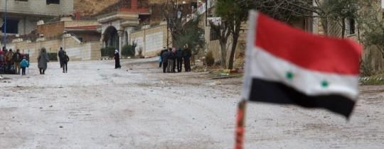صورة من مخيم اليرموك