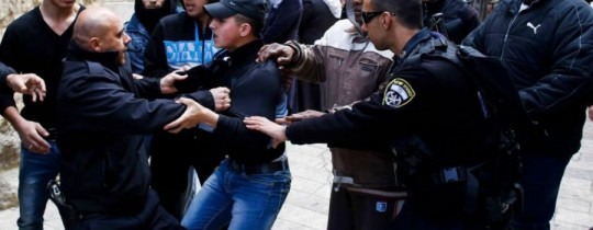 اعتقالات شرطة الاحتلال - أرشيف