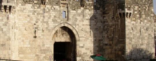 وزيرا الاقتصاد وشؤون القدس يبحثان سُبل دعم صمود اقتصاد القدس