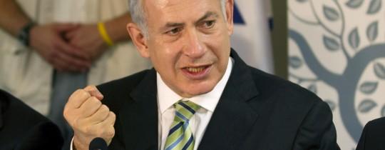رئيس وزراء الاحتلال بنيامين نتياهو