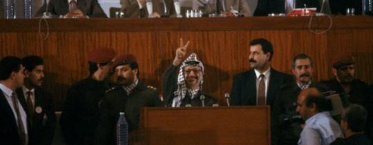 إعلان الرئيس ياسر عرفات الاستقلال وقيام الدولة الفلسطينية، في الجزائر، بتاريخ 15 نوفمبر 1988