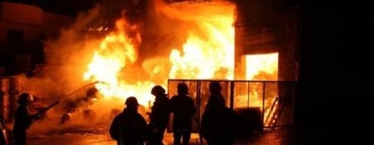 صورة أرشيفيّة لحريق