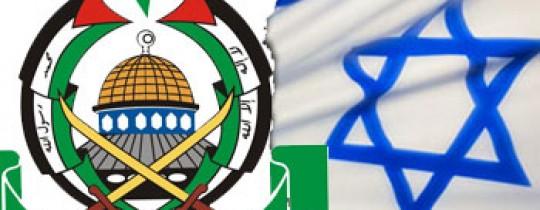 اسرائيل وحماس والمفاوضات