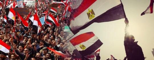 القوى  اليسارية المصرية.jpg