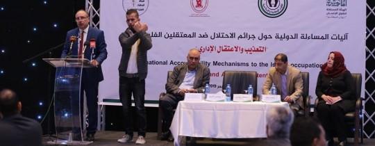 مؤتمر آليات المساءلة الدولية- غزة - 22 ديسمبر 2019