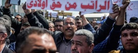 تظاهرة سابقة في غزة