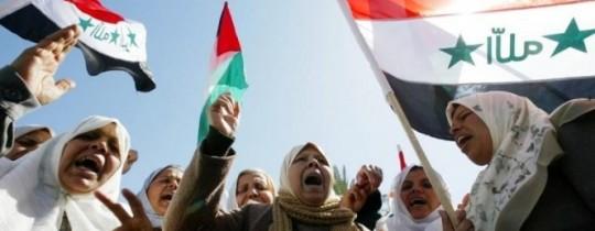 فلسطينيات في العراق