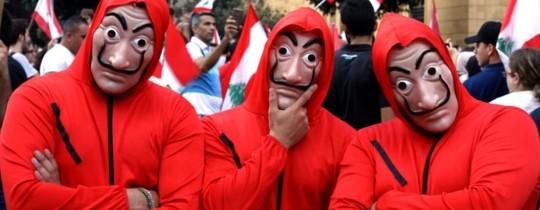 الثورة في لبنان