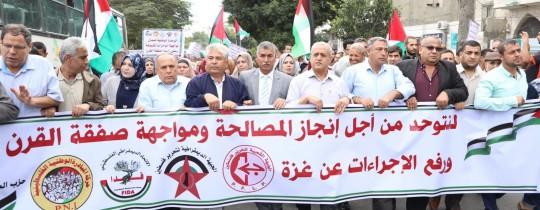مسيرة للقوى الديمقراطية الفلسطينية- غزة