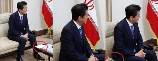 رسالة ترامب إلى المُرشد الأعلى خامنئي مع رئيس حكومة اليابان