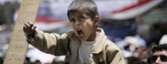 طفل يمني (صورة من الانترنت)