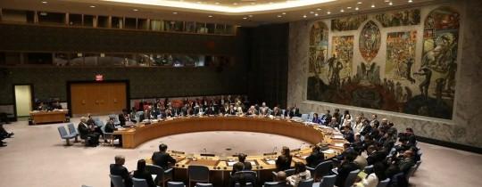 مجلس الأمن- ارشيف