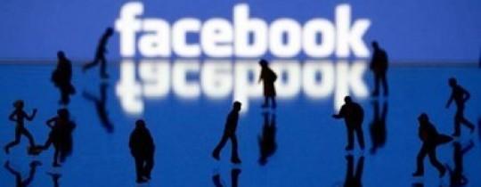 المقبرة الرقمية.. يوم سيهيمن الأموات على فيس بوك