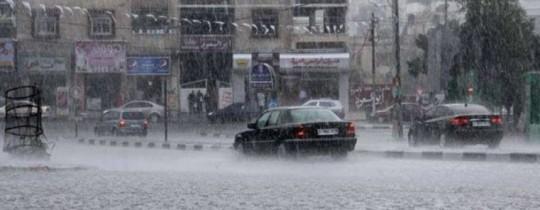 تتأثر البلاد، اليوم الأربعاء، بمنخفضٍ جوّي