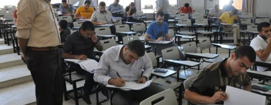 التعليم العالي تُعلن عن الامتحان التطبيقي الشامل