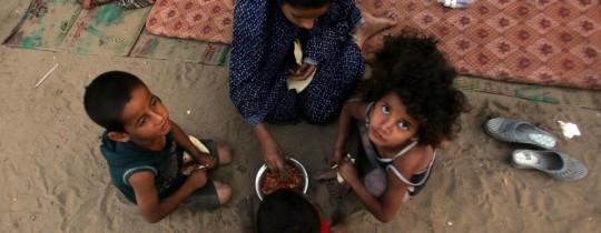 عائلة يمنيّة - أرشيف