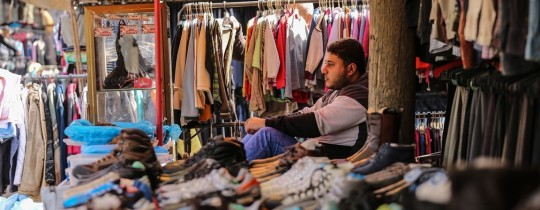 سوق في غزة- وكالات