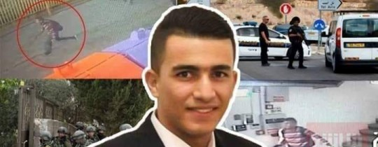 المطارد أشرف نعالوة منفذ عملية بركان في أكتوبر الماضي (أرشيف)